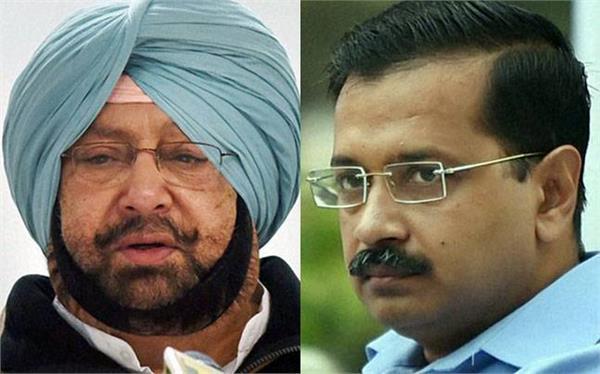 arvind kejriwal asks amarinder singh for a meeting in chandigarh