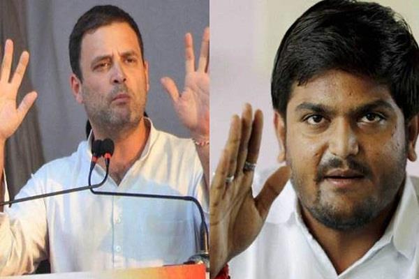 congress under pressure of hardik patel