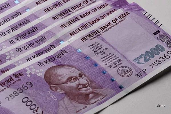 13 notes duplicate rupees received from this bank
