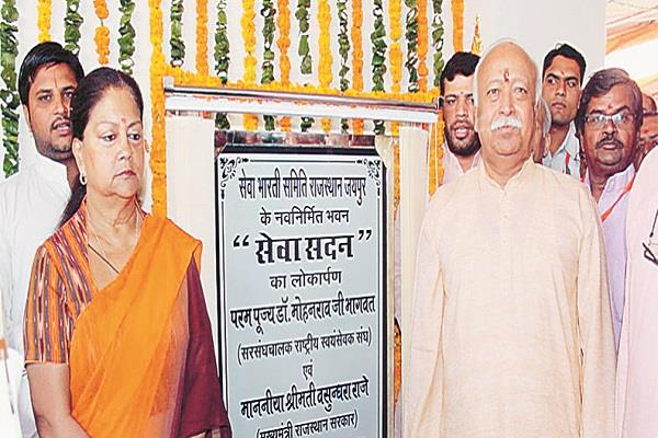 india needs to be more capable than china bhagwat