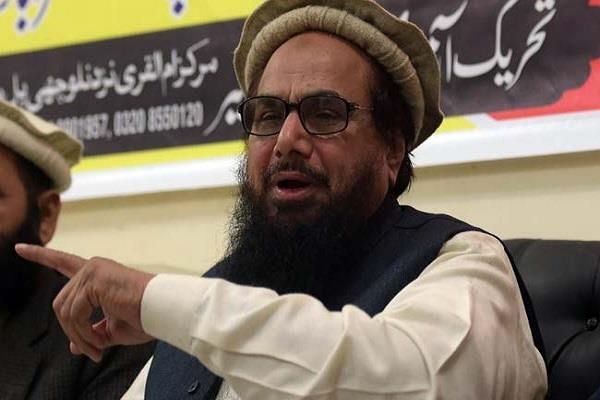 foreign secretaries want to kill hafiz get security link pak