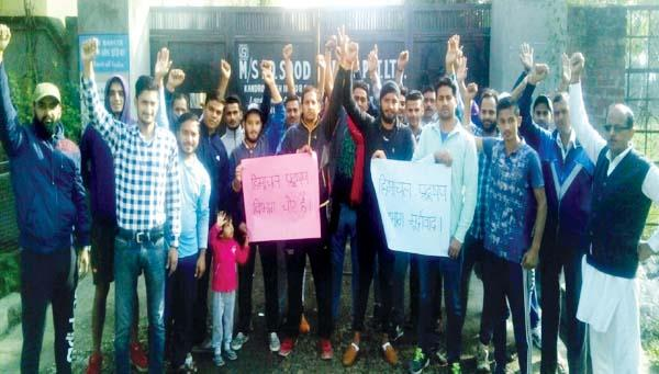 rural against poison emanating from industry  this demand from administration