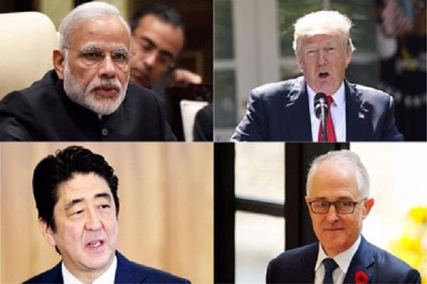china question on the meeting of 4 countries including india