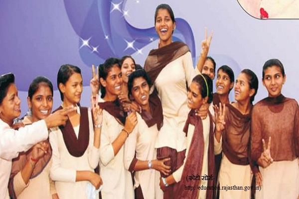 controversial article of rajasthan education department