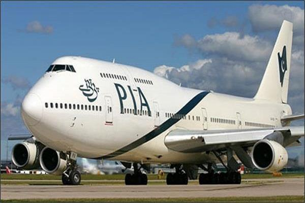 pakistan air lines passengers middle of the road