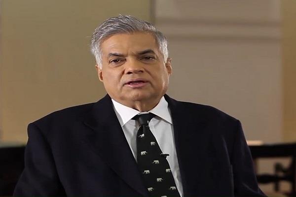 sri lankan prime minister ranil wickramasinghe will arrive today