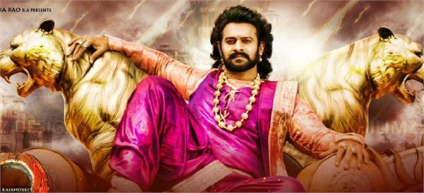 baahubali 2 craze taking over a nba match video is going viral