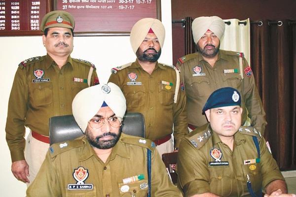 international kabaddi player arrested with 70 chestnuts