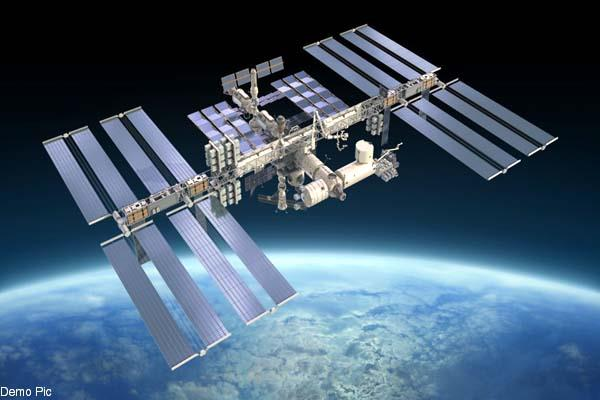 space station again showing over capital of himachal