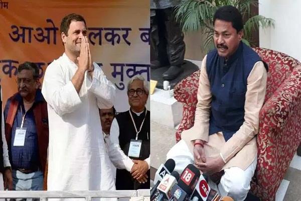 nana patole shared a platform with rahul gandhi