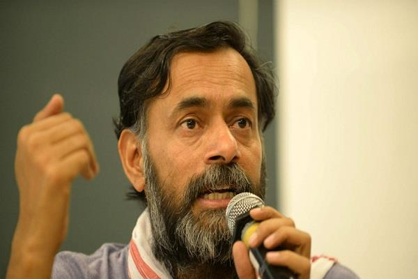 gujarat election results 2017 yogendra yadav felt sorry for the wrong prediction