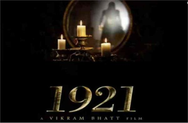 director vikram bhatt film 1921 teaser is released