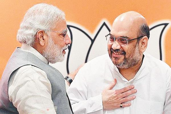 modis first choice for gujarats new chief minister vajubhai