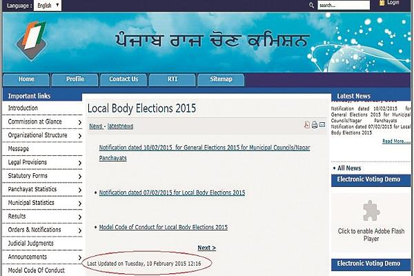 state election commission website not updated for 3 years