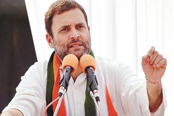 hopefully the congresss fall in rahuls leadership will stop