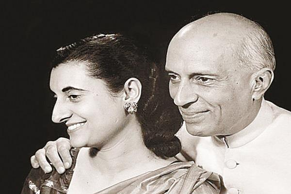in the congress nehru had sowed the seeds of familyism