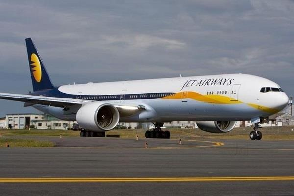 jet airways will not give agents commission
