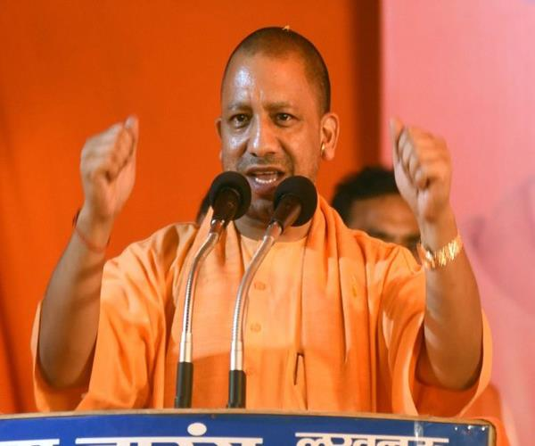 the first crop of the granite crop will be used by our government  yogi