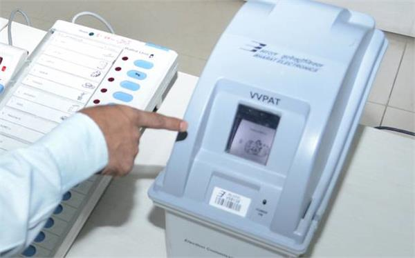 petition filed in hc demanding vvpat machines rejected