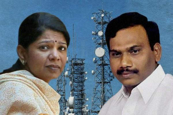 2g scam effected on telecom industry