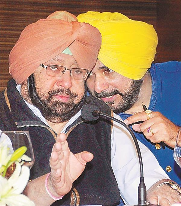 punjab congress releases vision dagmantra