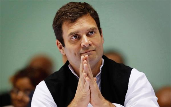 rahul gandhi files his nomination for the post of congress president