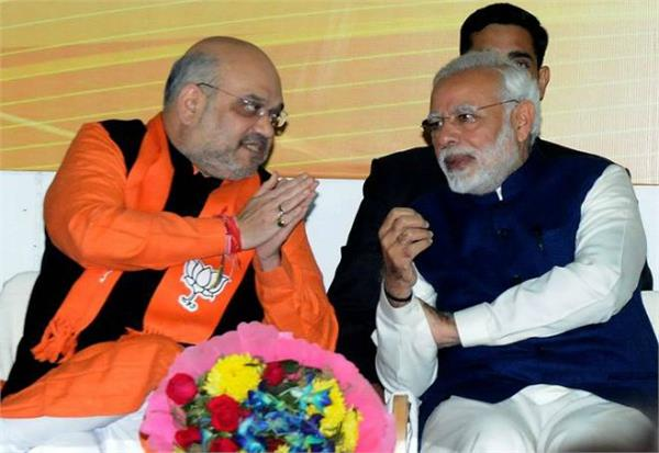 for the first time in 22 years  bjp is below 100 seats