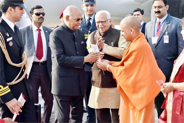 bjp yogi adityanath president ram nath kovind congress