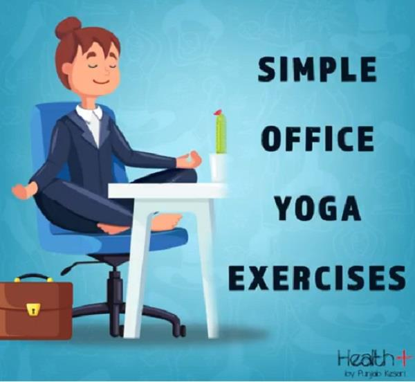 simple office yoga exercises