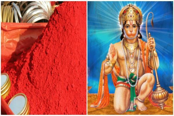 make the vermilion in worship of hanuman ji become his beloved