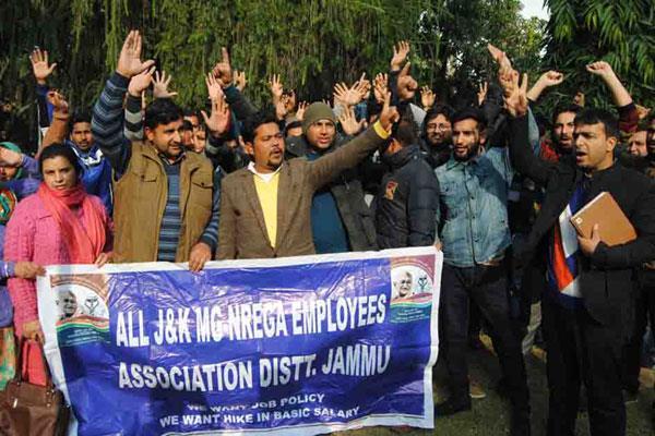 mnrega employees protest in kathua