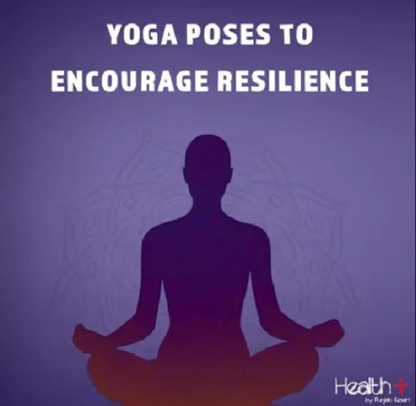 yoga poses to encourage resilience