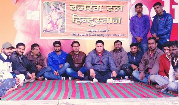 bajrang dal hindustan started hunger strike