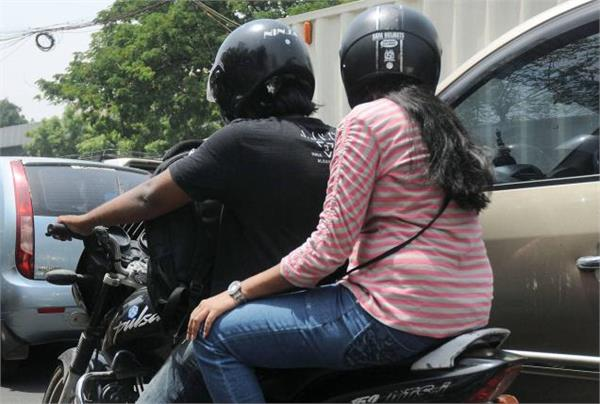 hc notice to punjab haryana ut on women not wearing helmets