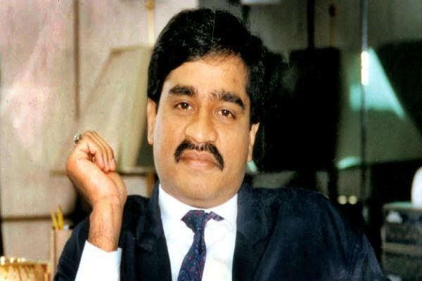 6 crore extortion from businessman under the name of dawood