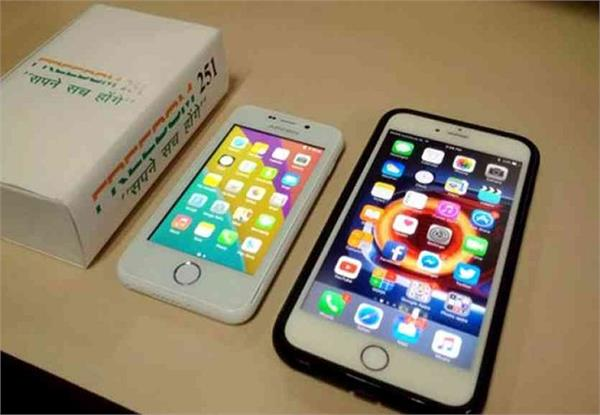 noida a big disclosure of the company giving a rs 251 smartphone