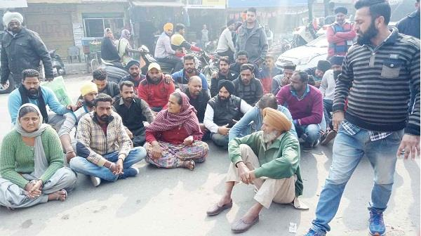 family protest in ssp office