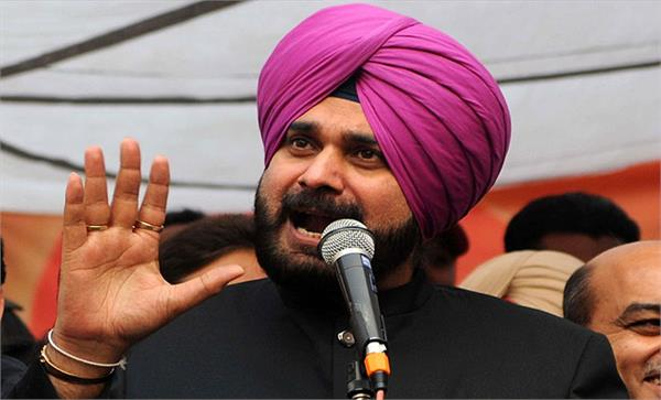 brts project sidhu told primichord child