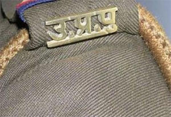 up police  bjp  yogi adityanath  congress