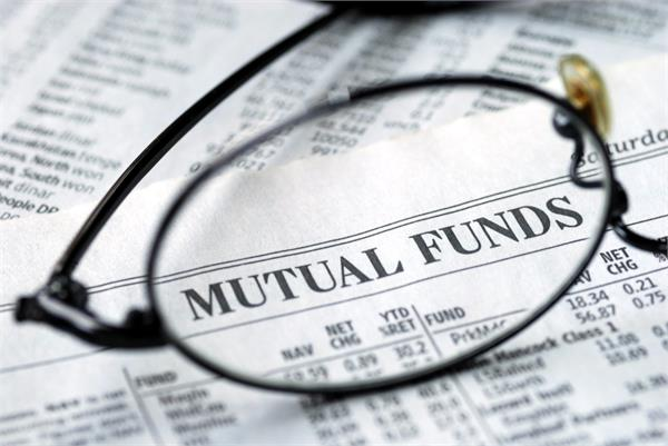 number of mutual fund accounts increased by 9 5 million in eight months