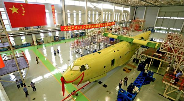 world s largest amphibious aircraft makes maiden flight in china