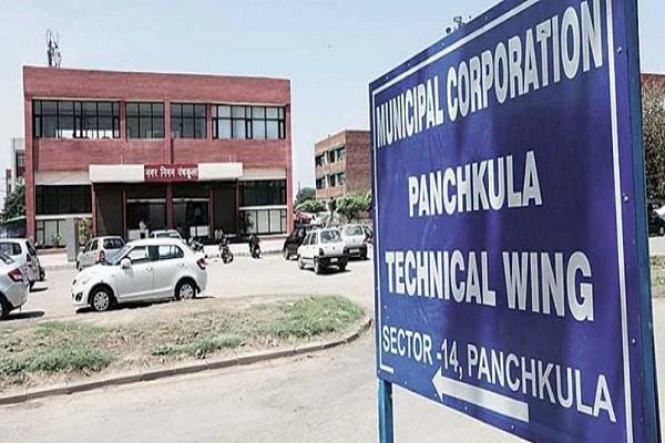 ambala and panchkula municipal corporations will be dissolved