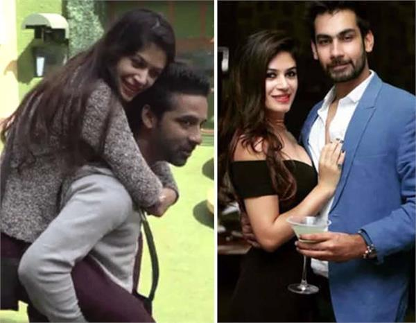 bandgi kalra slams her ex boyfriend