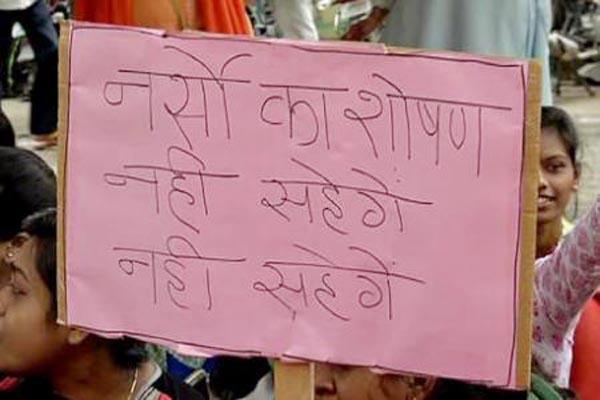 bjp yogi adityanath congress akhilesh yadav