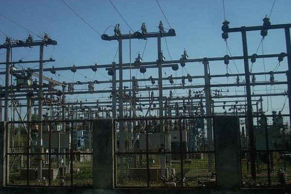 electricity supply will be stopped for 2 days