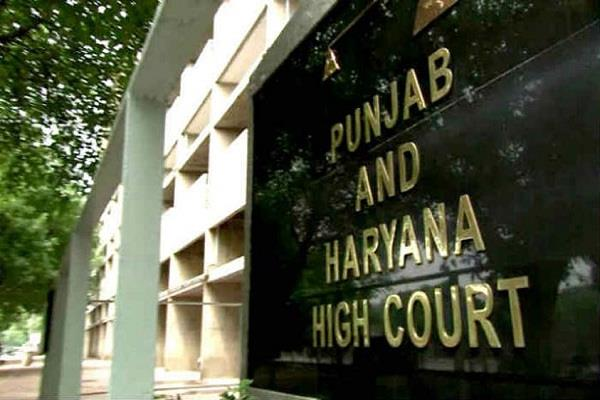 haryana government submitted fortis investigation report in high court