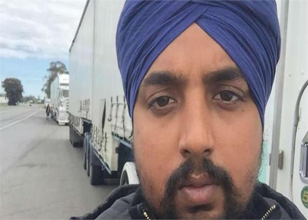 another punjabi jawan dies in australia road accident