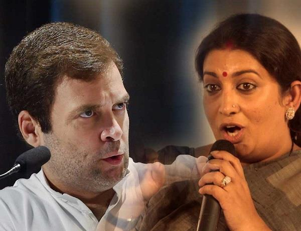smriti said rahul can not win amethi what country will win