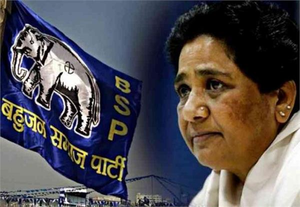 bsp breaks agreement with dushyant chautala s party in haryana