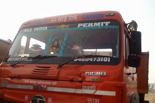 haryana rewari accident police